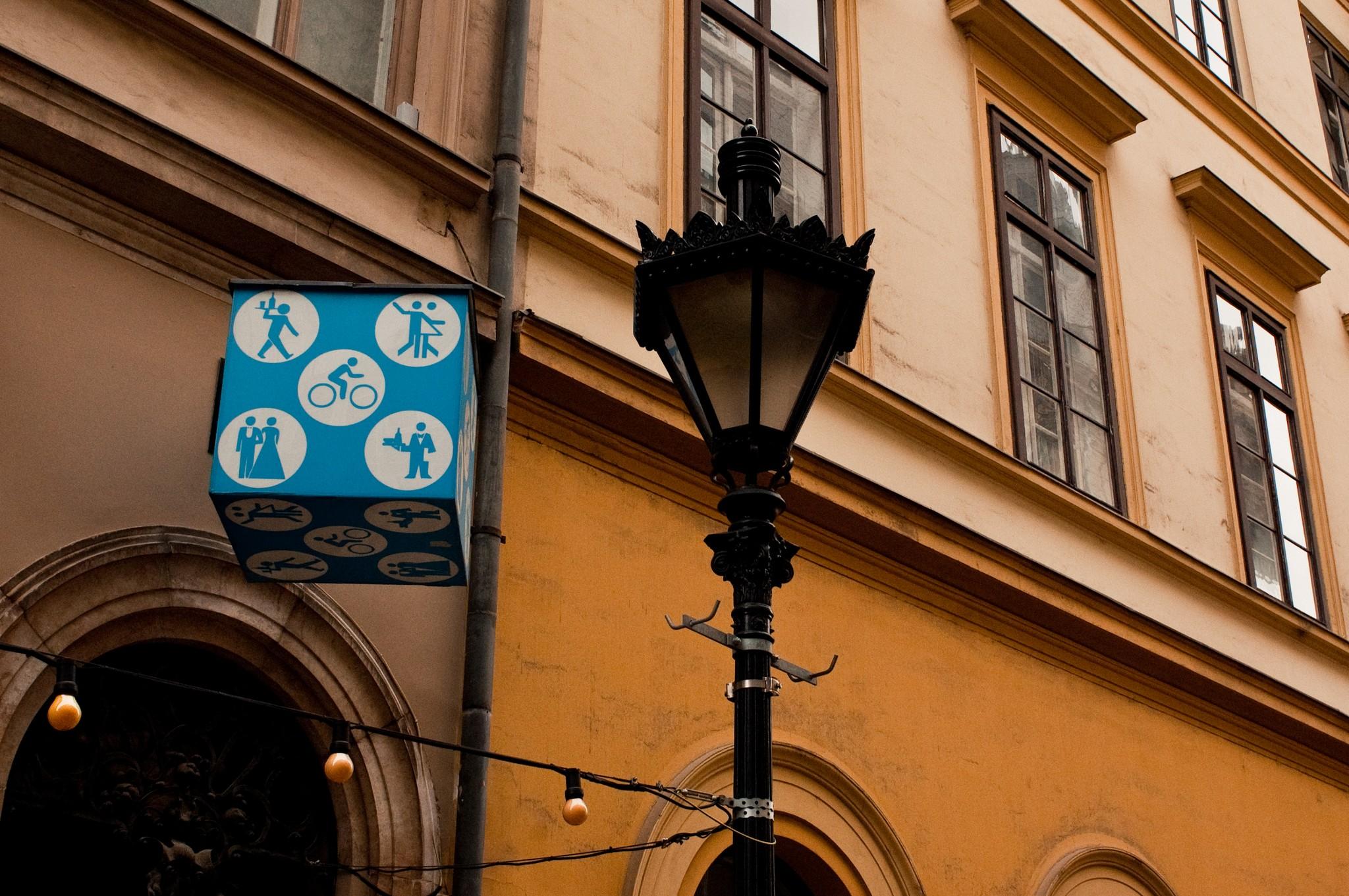 Szent István tér, Budapest, April 2012